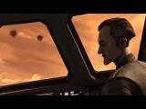 Звездные войны: Войны клонов  (сериал 2008   ...) / Star Wars: The Clone Wars (сезон: 02 / э